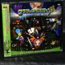 CLASSIC DUNGEON FUYOKU PSP GAME MUSIC CD SOUNDTRACK NEW