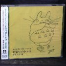 Totoro Symphony Joe Hisaishi Japan Original ANIME ARRANGED MUSIC CD NEW