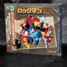 Mega Man Rockman Theme Song Collection CAPCOM Japan GAME MUSIC CD NEW