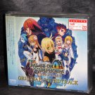 Tales Of Symphonia Dawn Of The New World WII 4 CD SET JAPAN GAME MUSIC CD NEW