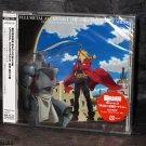 FULLMETAL ALCHEMIST Nageki no Oka Seinaru Hoshi Original Soundtrack Music CD NEW