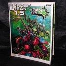 BORDER BREAK ver. 1.5 Masters Japan Arcade Game Guide Book