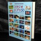 Studio Ghibli 50 Best Selection Piano Solo Music Score Book ☆ NEW ☆