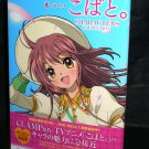 KOBATO CHARACTERS COLLECTION CLAMP JAPAN ANIME ART BOOK ☆ NEW ☆