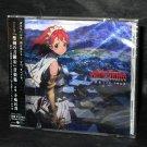 Sacred Seiken No Blacksmith Original Soundtrack JAPAN ANIME MUSIC CD NEW