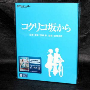 From Up on Poppy Hill Blu-Ray Japan Anime Movie Music Studio Ghibli NEW