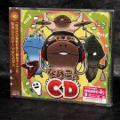 Mushroom Garden Nameko no CD iOS Android Music Japan Game Music CD NEW