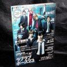 Cosmode 052 Cosplay Costume Mode 52 Magazine Japan June 2013 NEW