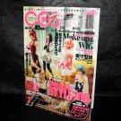 Cosmode 049 Cosplay Costume Mode Magazine Japan NEW