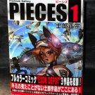 Masamune Shirow Pieces 1 Premium Gallery ANIME ART BOOK NEW