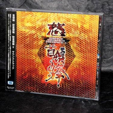 Donpachi Dodonpachi Dodonpachi II Soundtrack Japan Game Music CD NEW