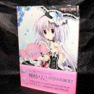 Candy Drops Riko Korie Artworks Japan Anime Manga Art Book NEW