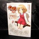 Hidamari Sketch Days TV Animation Official Guidebook Japan Anime Art Book NEW