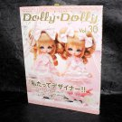 Dolly Dolly Vol.30 JAPANESE DOLL MAGAZINE JAPAN BOOK NEW