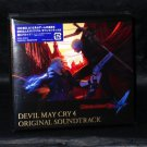 Devil May Cry 4 Original Soundtrack PS3 Xbox 360 GAME MUSIC 3 CD SET NEW