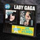 Lady Gaga The Fame Plus The Remix Album 2 CD Box Set Japan NEW