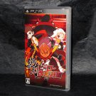 Z.H.P Unlosing Ranger vs Darkdeath Japan PSP Anime Style Action Game