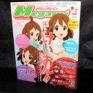 Megami Magazine Vol. 122 July 2010 ANIME MANGA JAPAN