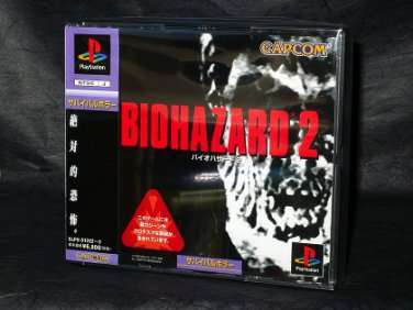 Biohazard 2 Resident Evil Capcom JAPAN PS1 PS One Action Horror Game