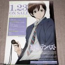 Blast of Tempest Japan Anime Original Large Poster ☆ NEW ☆