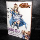 Queens Blade Grimore Japan Anime Girl Action Game Art Book NEW