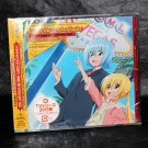 Hayate Combat Butler CAN'T TAKE MY EYES Soundtrack Japan Anime Music CD NEW