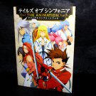 Tales of Symphonia Animation Visual Complete Book Japan Game Anime Art Works NEW