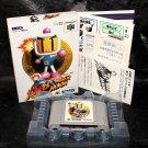Baku Bomberman 64 N64 Japan Nintendo Hudson Action Game