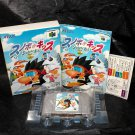 Snowbo Kids N64 Japan Action Nintendo Anime Style Sports Game Boxed