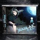 Madlax O.S.T Japan Anime Music CD