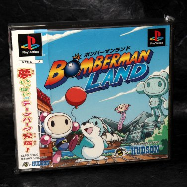 Bomberman Land PS1 JAPAN PS ONE PLAYSTATION ACTION GAME