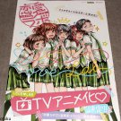 Love Lab Japan Original Anime Manga Game Large Poster NEW