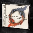 Drakengard II Drag-On Dragoon 2 Japan PS2 Game Music CD