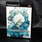 Tales of Legendia PS2 Japan Edition Namco RPG Game