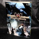 Dragon's Dogma Dark Arisen Official Expert Japan PS3 XBOX 360 Guide Book NEW