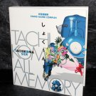 Ghost in Shell Stand Alone Complex Tachikoma All Memory Japan Anime Art Book
