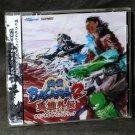 DEVIL KINGS Basara 2 PS2 Original Soundtrack Japan GAME MUSIC CD NEW