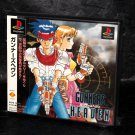 Gunners Heaven PS One Japan PS1 Japan Import Shooter Rapid Reload Game