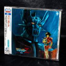 Mazinger Z Japan Anime Music CD TV Original BGM Collection NEW
