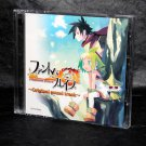 Phantom Brave Original Soundtrack PS2 Japan GAME MUSIC CD