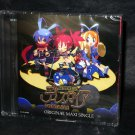 DISGAEA PORTABLE PSP RPG JAPAN GAME MUSIC CD Maxi Single NEW