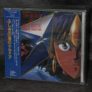 Nadia Secret Of Blue Water Vocal Collection Japan Original Anime Music CD