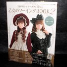 Lolita Fashion Book of Girls Sewing 2 Autumn Winter Lolita Japan NEW