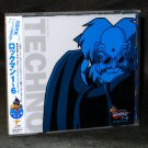 Mega Man Rockman 1 To 6 Techno Arrange Japan GAME MUSIC CD NEW