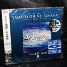 Eternal Edition Yamato Sound Almanac 1980 IV Japan Anime Music CD NEW