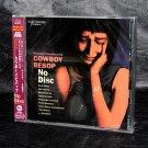 COWBOY BEBOP Original Soundtrack 2 No Disc Japan Anime Music Yoko Kanno CD NEW
