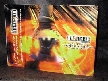 Final Fantasy IX Visual Arts Collection DigiCube Squaresoft GAME ART BOOK