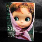 Dolly Dolly Vol. 3 JAPANESE DOLL BOOK BLYTHE JENNY MORE