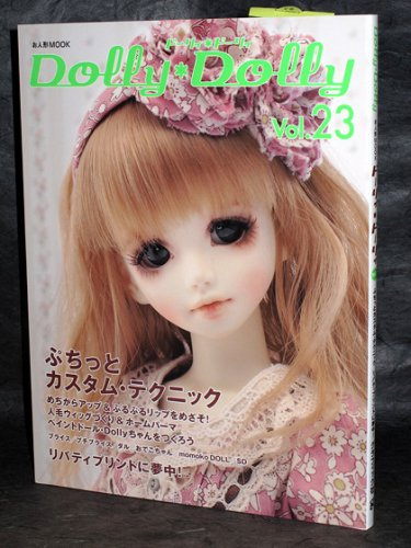 Dolly Dolly Vol. 23 JAPANESE DOLL DOLLS BOOK LICCA CHAN NEW