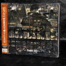Beer SQ Square Enix Game Music Japan Original 2 CD Limited Edition Version NEW
